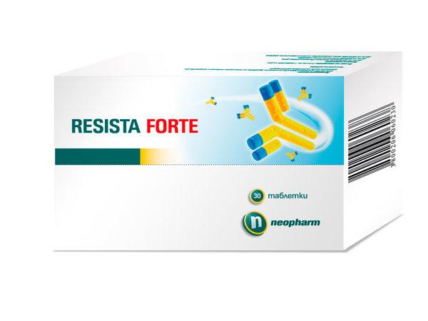 Резиста (Resista) Форте таблетки x30